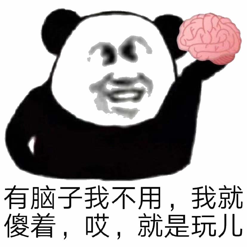 WechatIMG14603(已去底) (2)